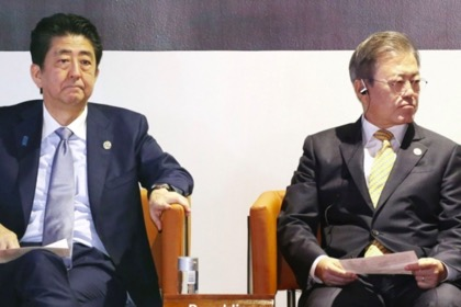 Япония обдумывает санкции против Южной Кореи
