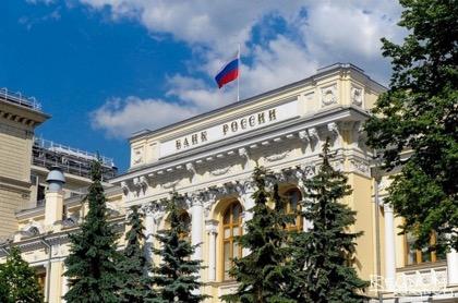 ЦБ РФ в ироничном стиле сохранил ключевую ставку