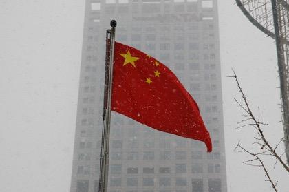 Международный товарооборот Китая вырос до рекордной отметки в $4,62 трлн