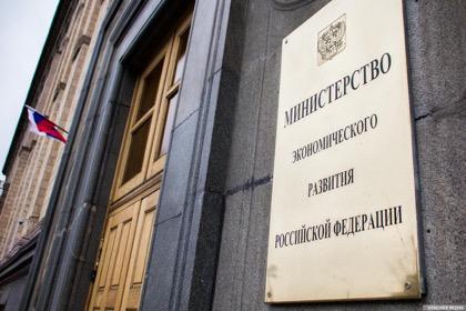 Минэкономразвития готовит платформу для продажи туров с электронной визой в Россию