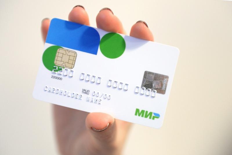 АКИБАНК в 2019 году приступит к выпуску бесконтактных карт Visa и МИР