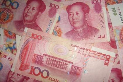 Банк России объяснил резкое повышение доли юаня в золотовалютных резервах