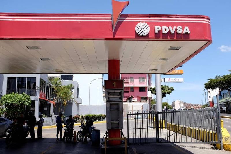 США ввели санкции против венесуэльской нефтекомпании PdVSA