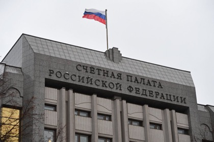 Счетная палата обвинила РЖД в срыве сроков модернизации дороги для экспорта угля