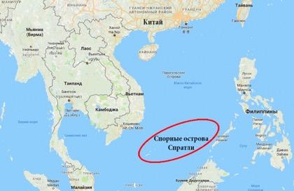 Что такое это конфликтное Южно-Китайское море?