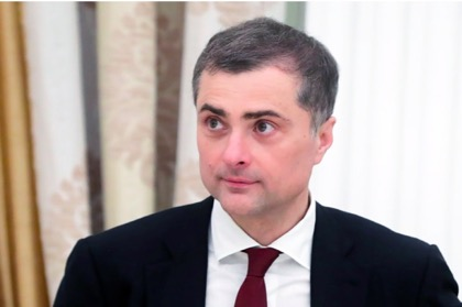 Сурков описал историческую роль «долгого государства Путина»