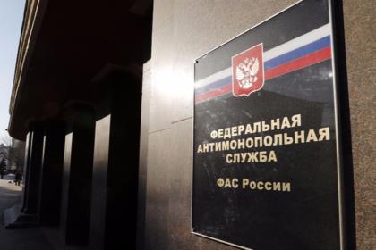 ФАС обвинилагубернатора Челябинской области в заключении антиконкурентного соглашения