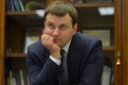 Орешкин анонсировал инвентаризацию недвижимости и земель