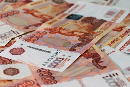 В 2018 году россияне накопили 3 трлн рублей