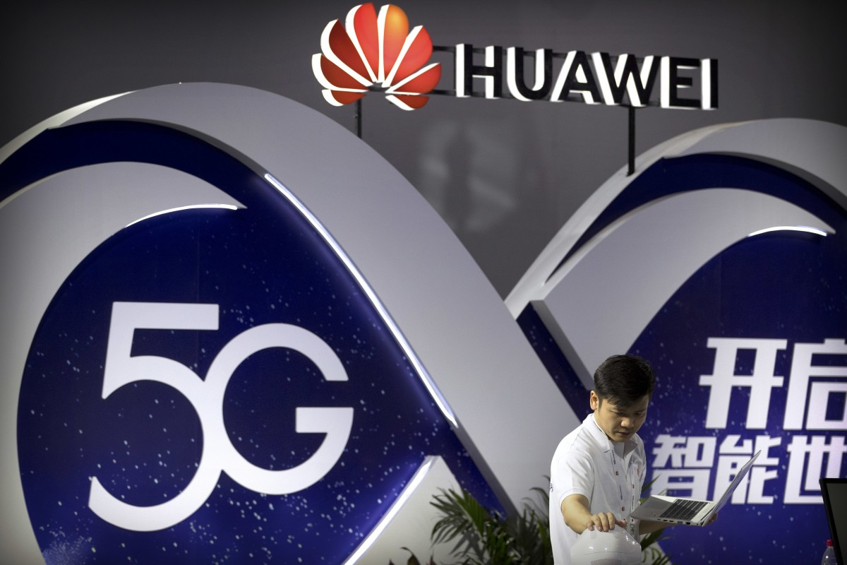 Huawei помог Южной Корее первой запустить национальную сеть 5G