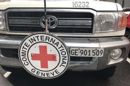 Венесуэла договорилась с международным Красным крестом о помощи