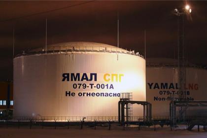 """""""Газпром"""" нашёл риски в резком расширении СПГ-кластера на Ямале"""