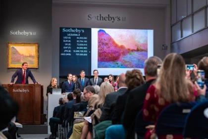 """Картина Клода Моне """"Стога"""" продана за $110 млн"""