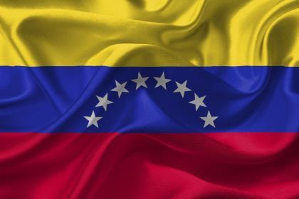 ЦБ Венесуэлы оценил инфляцию в 2018 году в 130000%