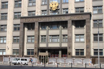 Закон о выращивании опийного мака в России принят в окончательном чтении
