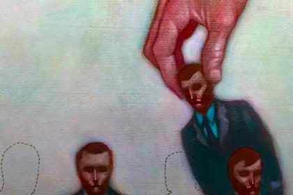 Эксперты КГИ изучили судьбы российских мэров