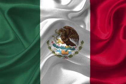 Мексиканские власти остановили следовавший в США караван мигрантов