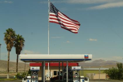 Нефть продолжает дешеветь ради победы Трампа на выборах