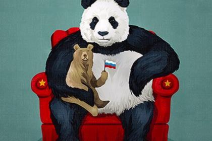 """The Economist учит журналистской """"непредвзятости"""" на примере отношений России и Китая"""