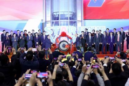 Китайский аналог Nasdaq стартовал очень успешно