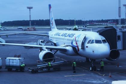 Чехия аннулировала российским авиакомпаниям разрешение на полеты