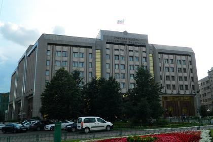 Счётная палата РФ проверила исполнение федерального бюджета