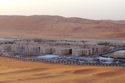 Полугодовая прибыль Saudi Aramco упала на 12%