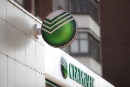 Зачем Сбербанк меняет логотип?