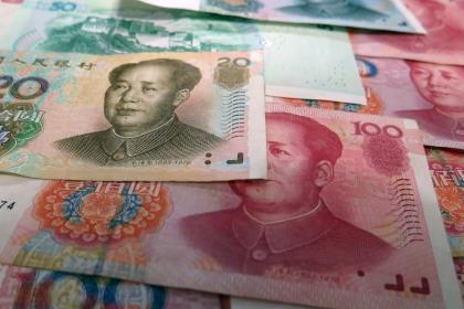 Китайский юань подешевел до 11-летнего минимума