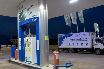 К 2025 году число газовых заправок в России вырастет до 1000