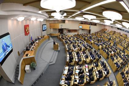 Володин раскритиковал депутатов, отсутствовавших на рассмотрение проекта бюджета