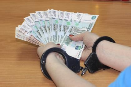 FATF высоко оценила российскую систему по борьбе с отмыванием денег