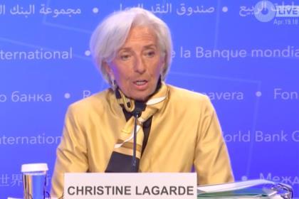 Лагард в дебютной речи рассказала о глобальном экономическом сдвиге
