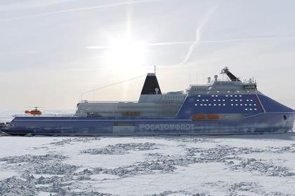 """""""Росатом"""" претендует на лидерство в мировых морских перевозках"""