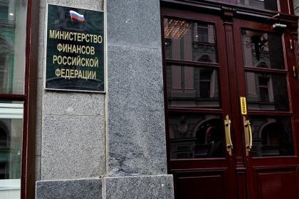 Минфин России уточнил доходы бюджета от повышения НДС