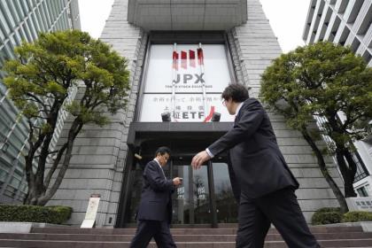 Япония разработала новый пакет мер по стимулированию экономики