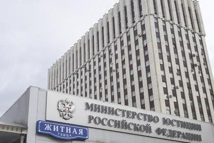 Минюст предложил штрафовать за репосты материалов незарегистрированных СМИ