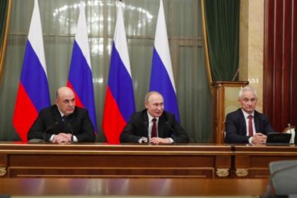 Белоусов переброшен в правительство РФ для придания динамики нацпроектам