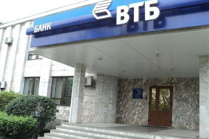 ВТБ предложит клиентам банковские карты из экологичного биоматериала