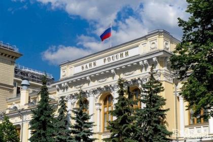 ЦБ РФ начал продавать валюту на внутреннем рынке