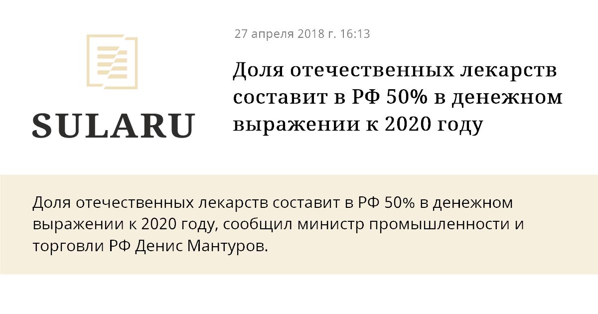 Руководитель минпромторга РФ провел вНовосибирске совещание