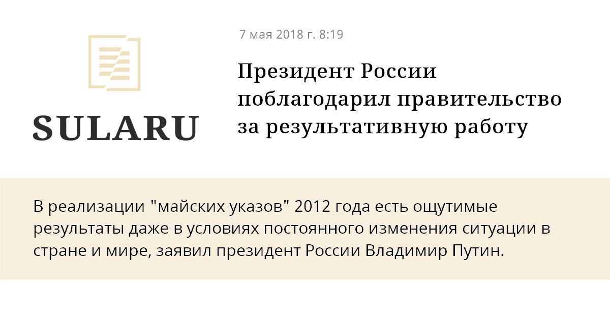 Путин упомянул воздух Омска вновом указе